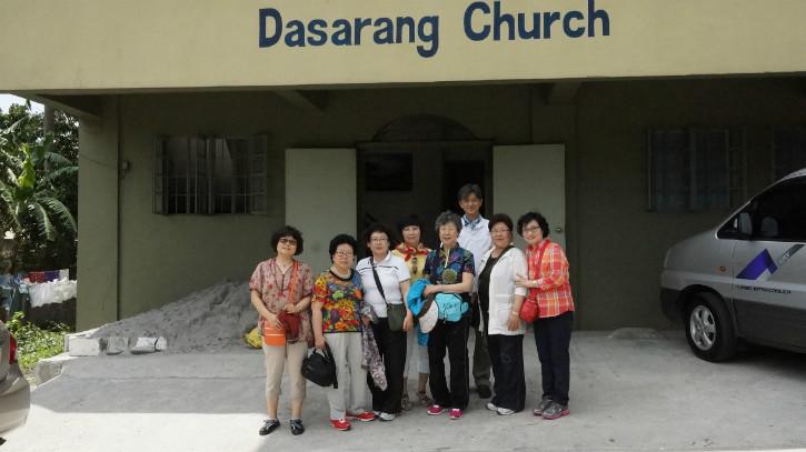 필리핀다사랑신학교.JPG